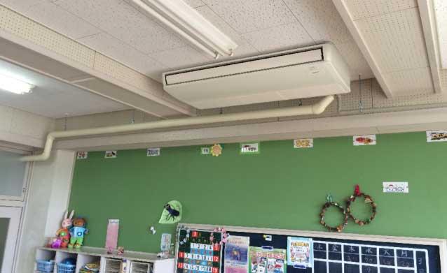 エアコン教室